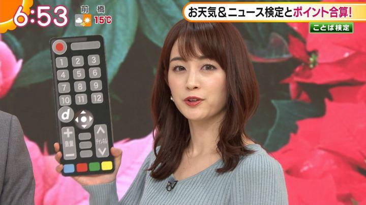 2019年12月18日新井恵理那の画像24枚目