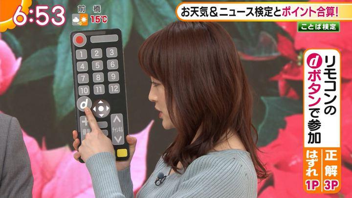 2019年12月18日新井恵理那の画像25枚目
