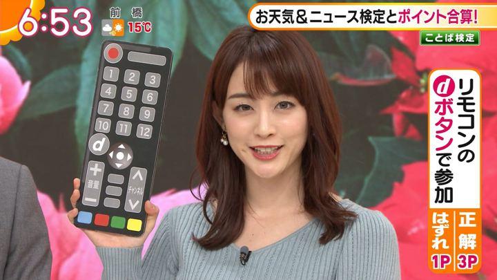 2019年12月18日新井恵理那の画像26枚目