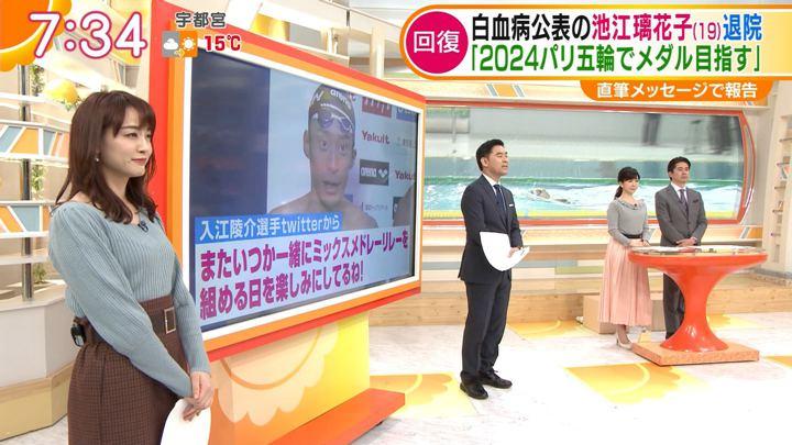 2019年12月18日新井恵理那の画像33枚目