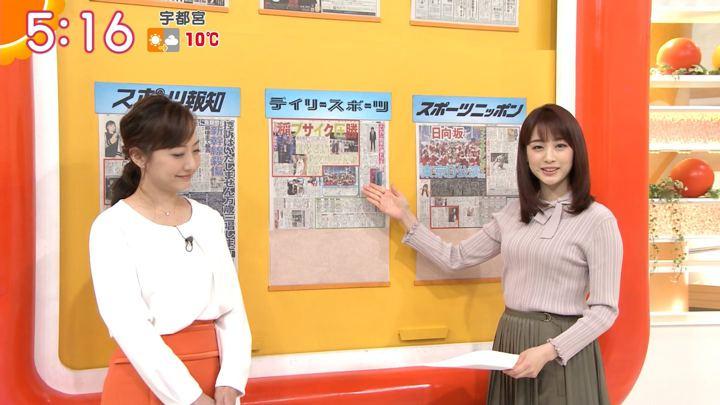 2019年12月19日新井恵理那の画像02枚目