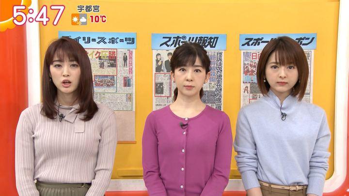 2019年12月19日新井恵理那の画像08枚目