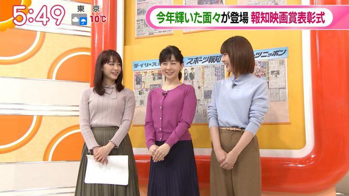 2019年12月19日新井恵理那の画像09枚目
