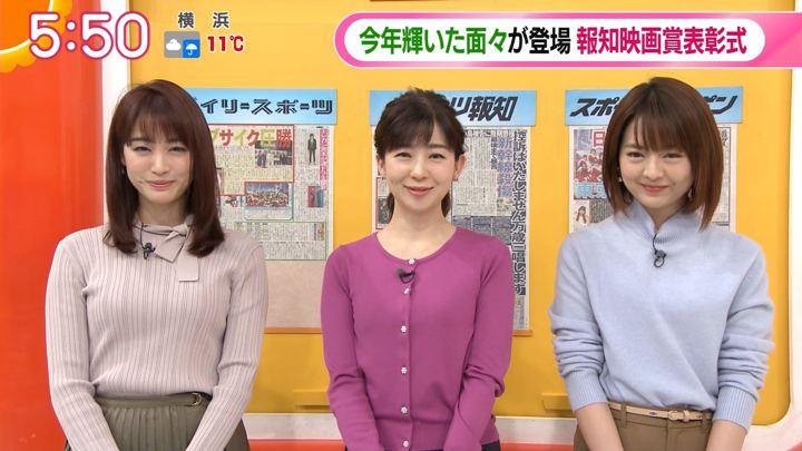 2019年12月19日新井恵理那の画像10枚目