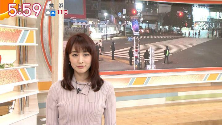 2019年12月19日新井恵理那の画像11枚目