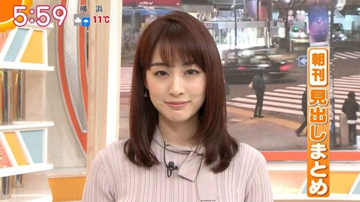 2019年12月19日新井恵理那の画像12枚目