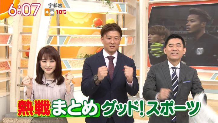 2019年12月19日新井恵理那の画像13枚目