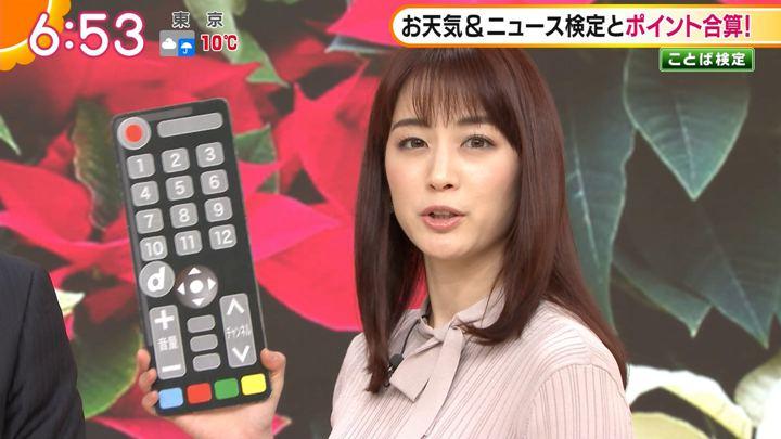 2019年12月19日新井恵理那の画像15枚目