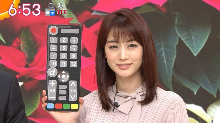 2019年12月19日新井恵理那の画像18枚目