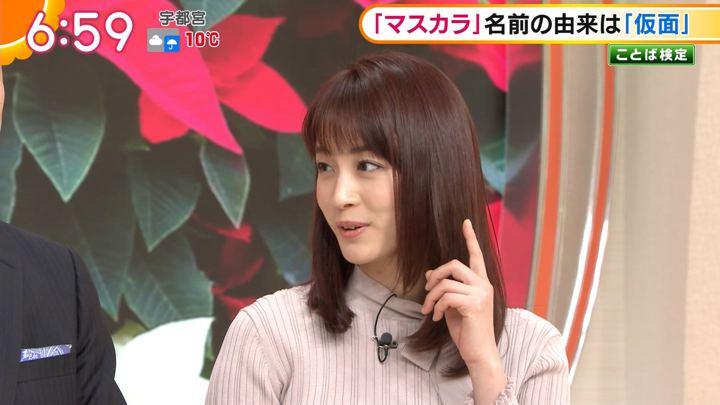 2019年12月19日新井恵理那の画像19枚目