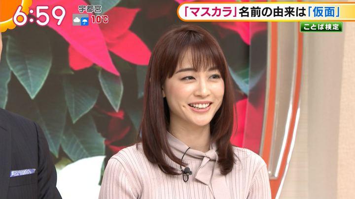 2019年12月19日新井恵理那の画像20枚目