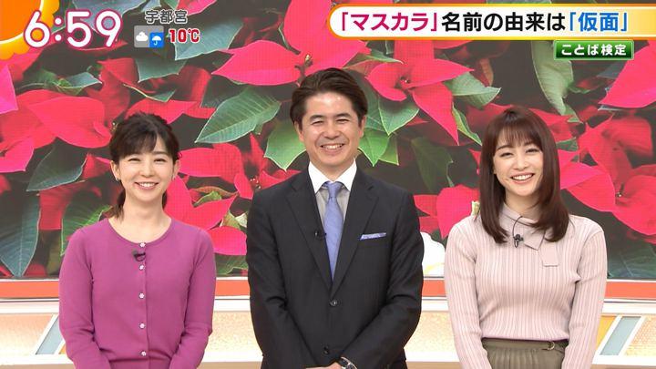 2019年12月19日新井恵理那の画像21枚目