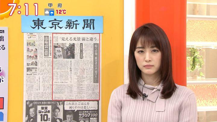 2019年12月19日新井恵理那の画像22枚目