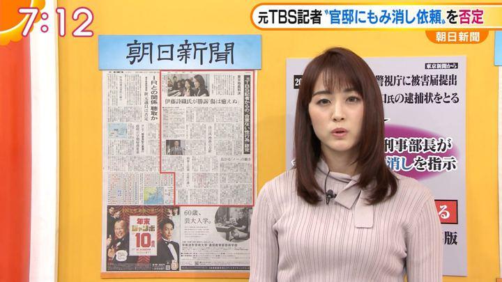 2019年12月19日新井恵理那の画像23枚目