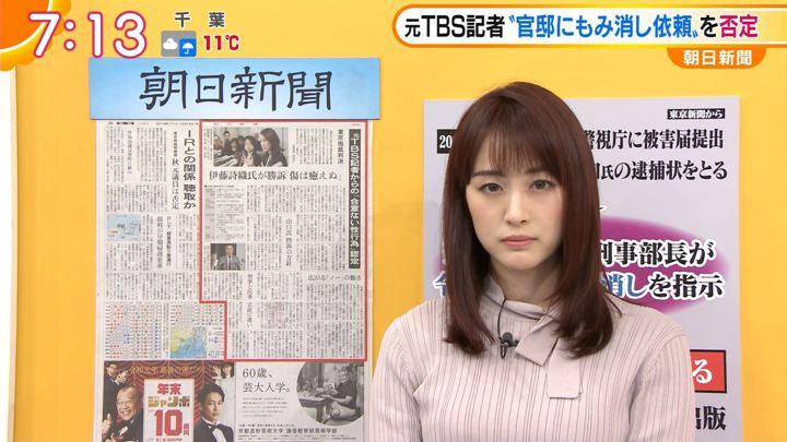 2019年12月19日新井恵理那の画像25枚目