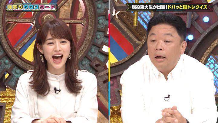 2019年12月19日新井恵理那の画像28枚目