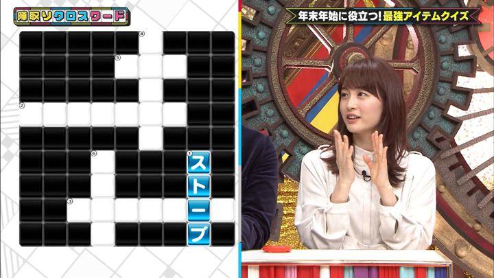 2019年12月19日新井恵理那の画像31枚目