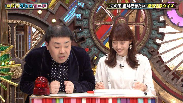 2019年12月19日新井恵理那の画像35枚目