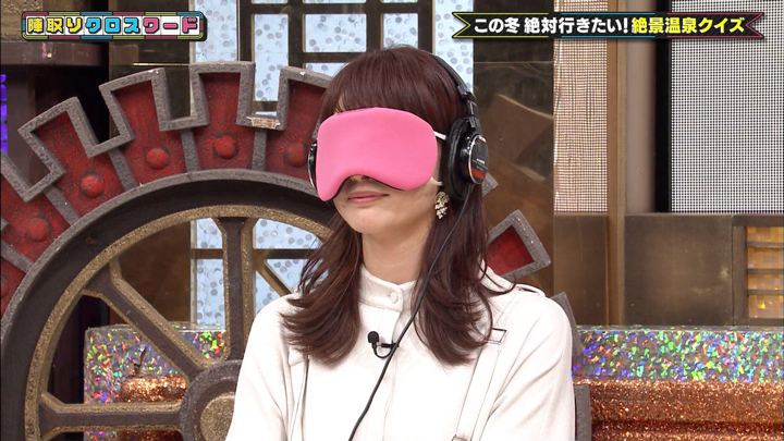 2019年12月19日新井恵理那の画像36枚目