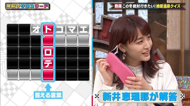 2019年12月19日新井恵理那の画像37枚目