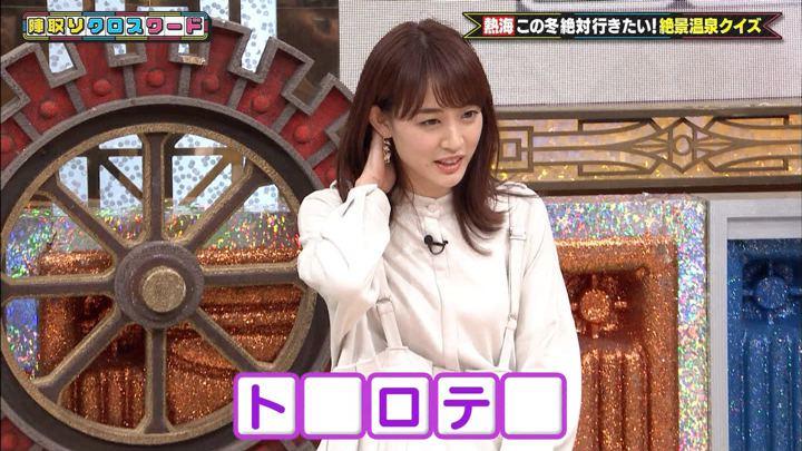 2019年12月19日新井恵理那の画像41枚目