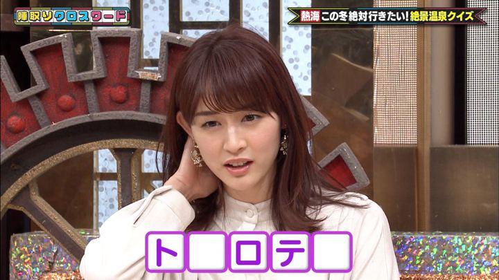 2019年12月19日新井恵理那の画像42枚目