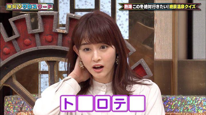 2019年12月19日新井恵理那の画像44枚目
