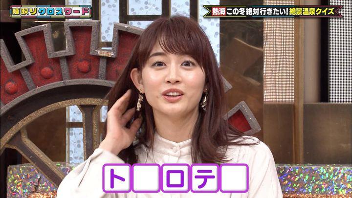 2019年12月19日新井恵理那の画像45枚目