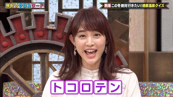 2019年12月19日新井恵理那の画像46枚目