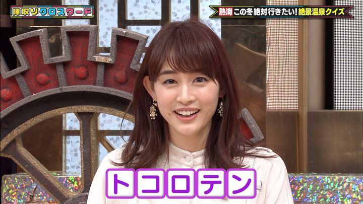 2019年12月19日新井恵理那の画像47枚目