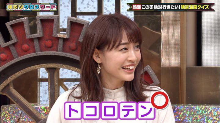 2019年12月19日新井恵理那の画像48枚目