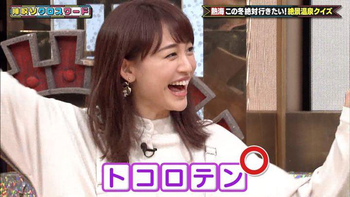 2019年12月19日新井恵理那の画像49枚目