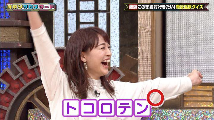 2019年12月19日新井恵理那の画像50枚目