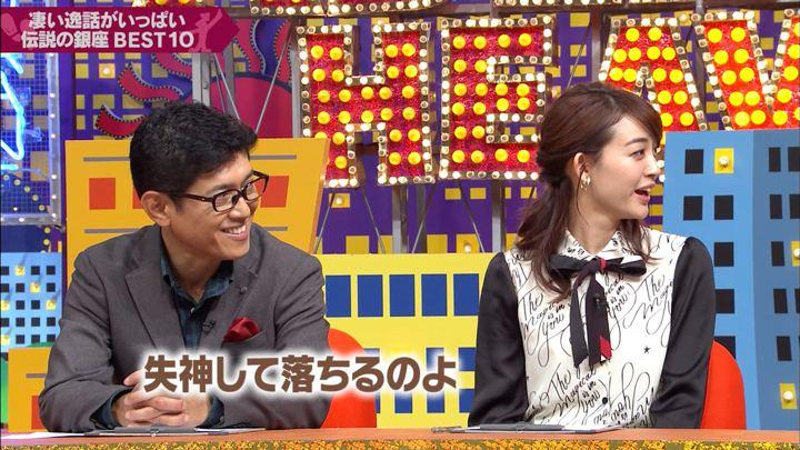 2019年12月21日新井恵理那の画像05枚目