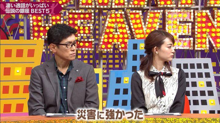 2019年12月21日新井恵理那の画像06枚目