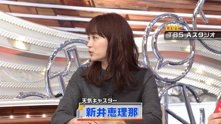 2019年12月21日新井恵理那の画像10枚目