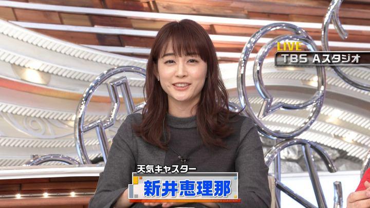 2019年12月21日新井恵理那の画像11枚目