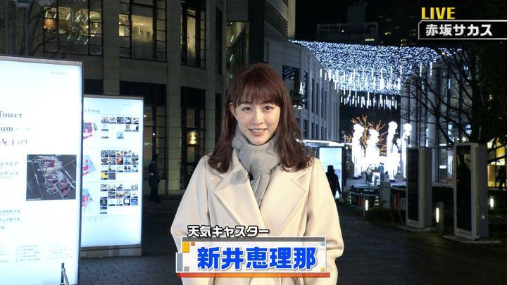 2019年12月21日新井恵理那の画像18枚目
