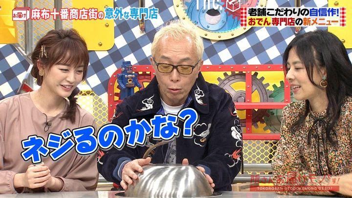 2019年12月22日新井恵理那の画像03枚目