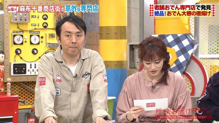 2019年12月22日新井恵理那の画像04枚目