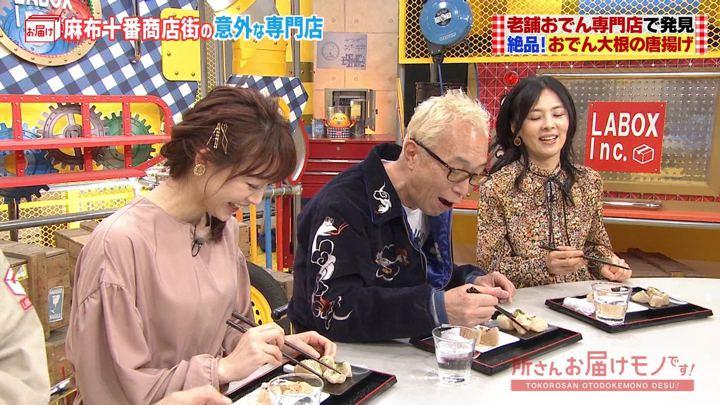 2019年12月22日新井恵理那の画像05枚目