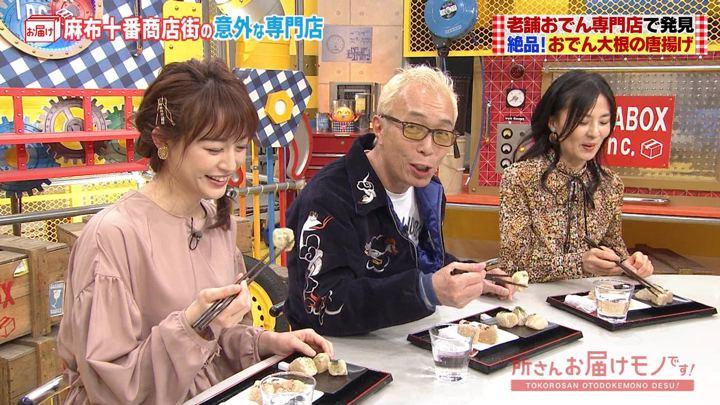 2019年12月22日新井恵理那の画像06枚目