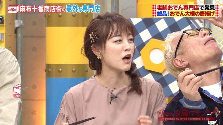 2019年12月22日新井恵理那の画像08枚目