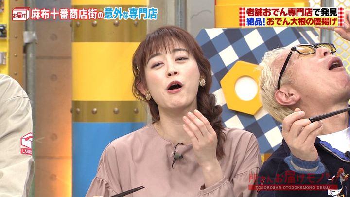 2019年12月22日新井恵理那の画像09枚目
