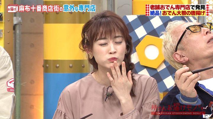 2019年12月22日新井恵理那の画像10枚目