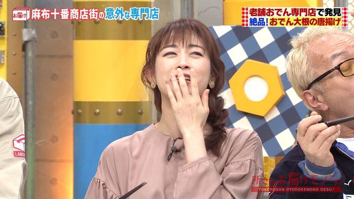 2019年12月22日新井恵理那の画像11枚目