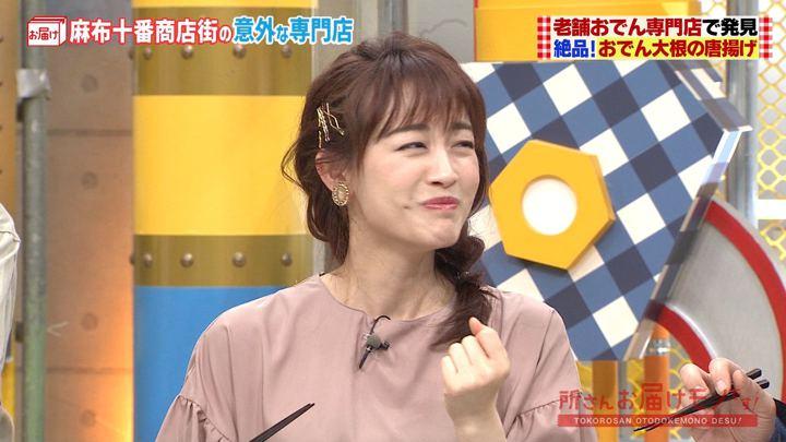 2019年12月22日新井恵理那の画像13枚目