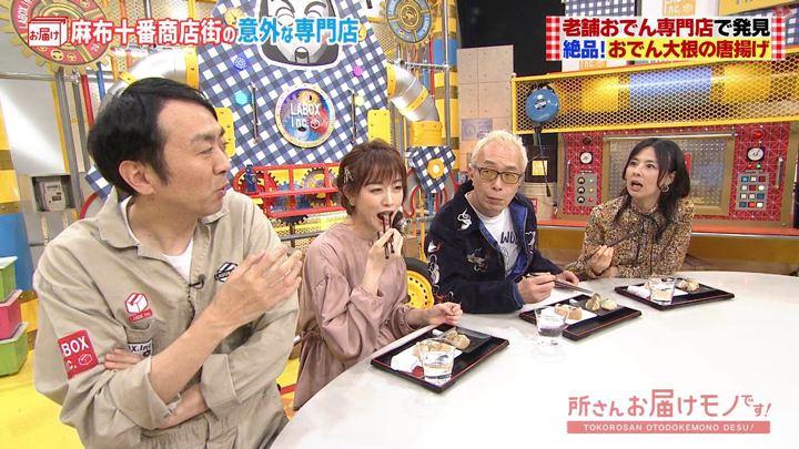 2019年12月22日新井恵理那の画像14枚目