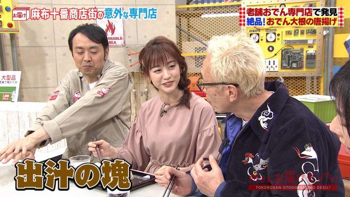 2019年12月22日新井恵理那の画像15枚目