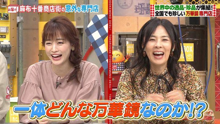 2019年12月22日新井恵理那の画像17枚目